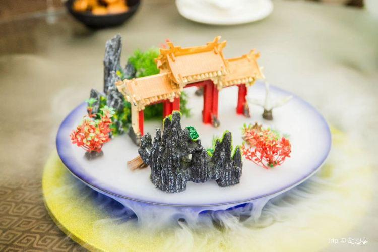 琅琊山冠景國際旅遊度假中心4