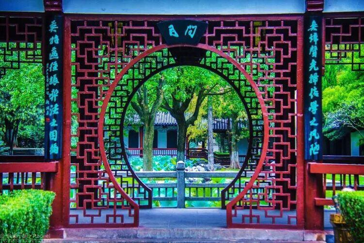 왕안스기념관2
