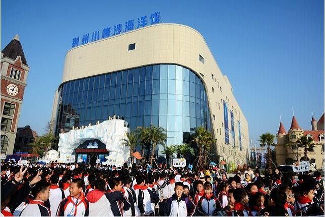 荊州小梅沙海洋館2