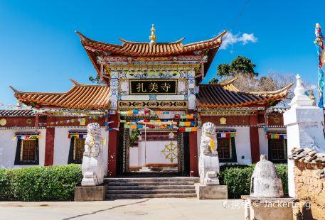 Zhamei Temple