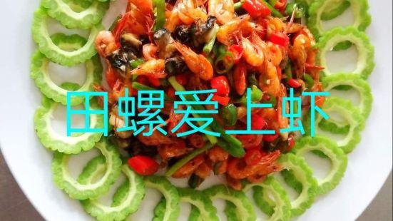 稻香源飯店