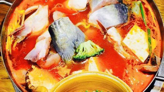 苗家酸湯魚