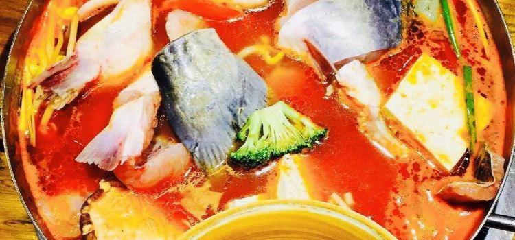 苗家酸湯魚2