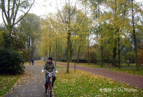 Beatrixpark