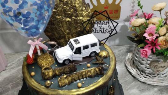 滋美特蛋糕