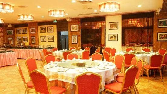明仕山莊中餐廳