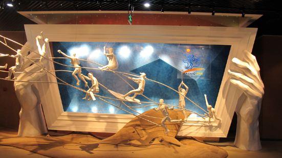 Haiyang Asian Beach Games Exhibition Hall