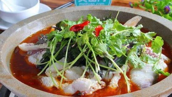 壽鄉湖石鍋魚(好江南店)
