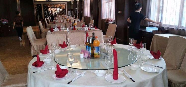 石阡國際大酒店中餐廳2