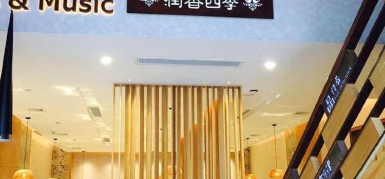 潤香四季椰子雞概念餐廳2