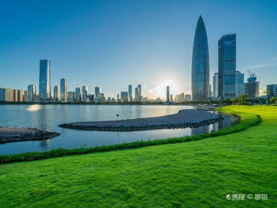 Shenzhenrencai Park