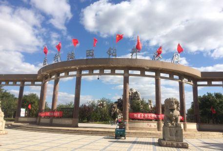 Zuanjing Gongyuan- Water Amusement Park