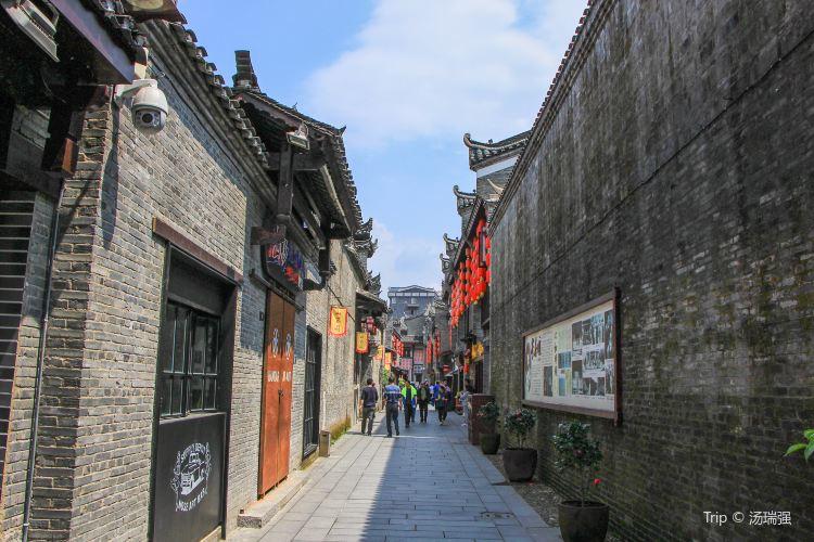 Dongxi Lane1