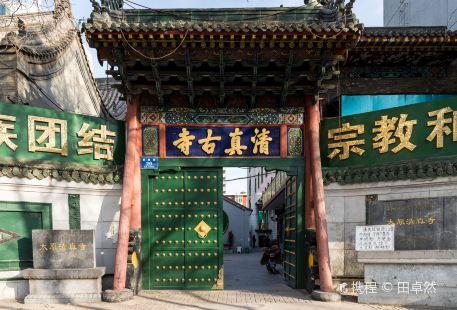 Ancient Mosque (Jiefang Road)