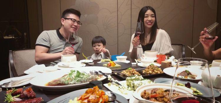 強記海鮮菜館2