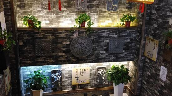 漢唐面莊·陝菜行家(中貿店)