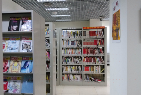 渝中區圖書館(大坪分館)