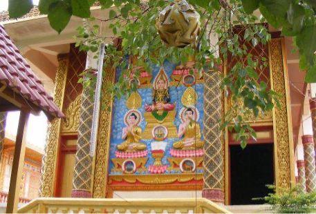Wat Chantarangsay