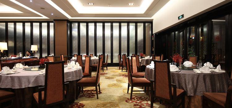洲際酒店·香稻軒餐廳2