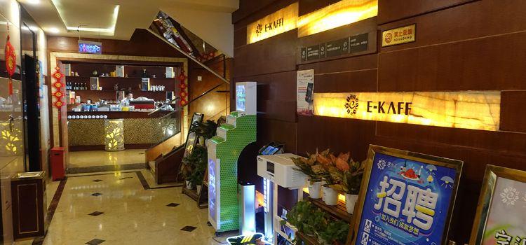 意卡菲·觀景旋轉餐廳(中農信店)2