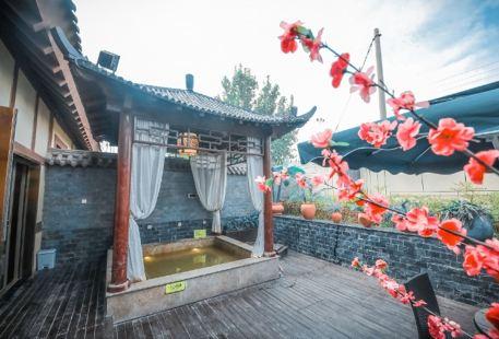 Zhonghuajunsheng Hot Spring