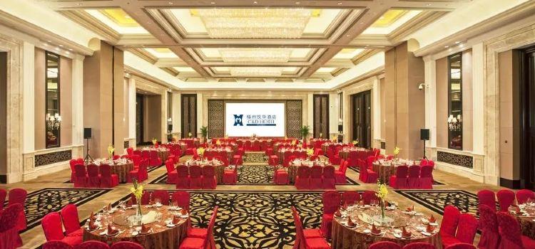 悅華酒店·華苑中餐廳1