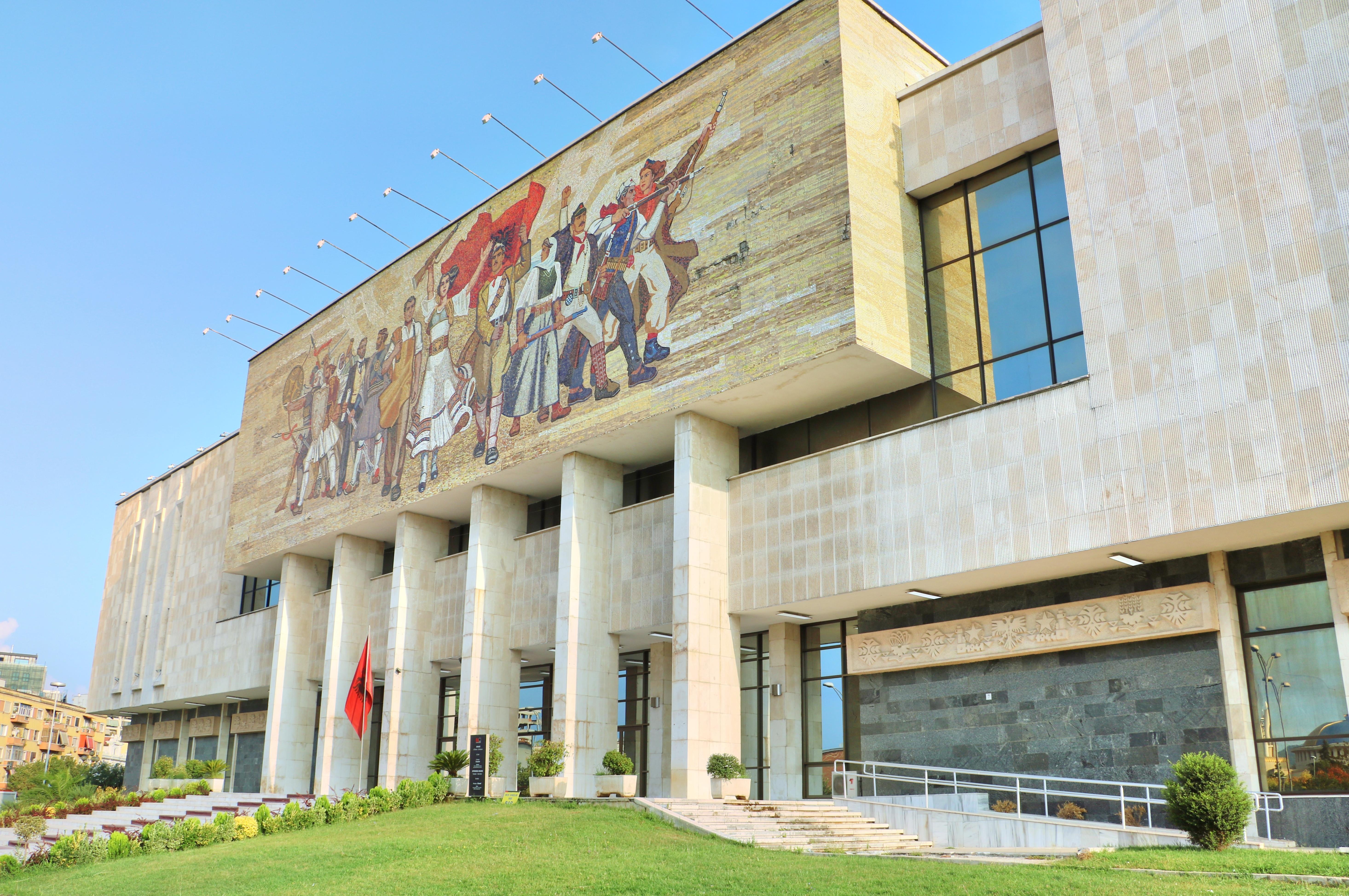 國家歷史博物館