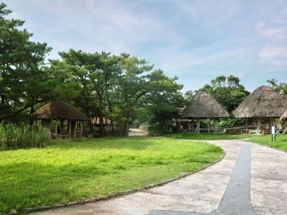오키나와 향토 마을