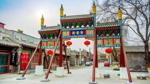 Rongguofu and Ningrong Street