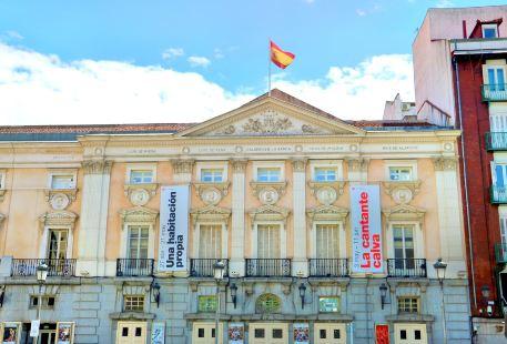 Teatro Espanol