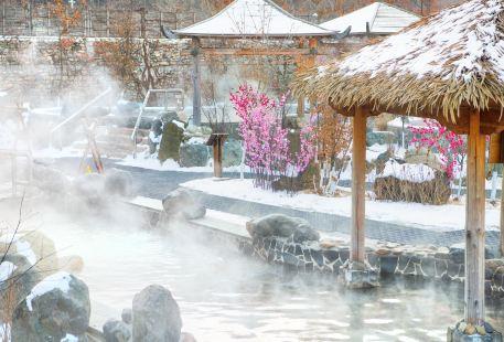 花溪沐溫泉