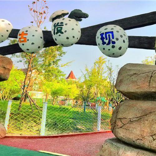 Zhengzhou Songshu Buluo Senlin Jiari Park