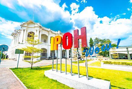 Ipoh City Hall Building