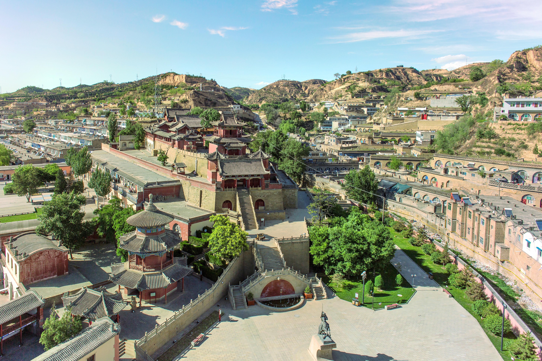 Palace of Li Zicheng
