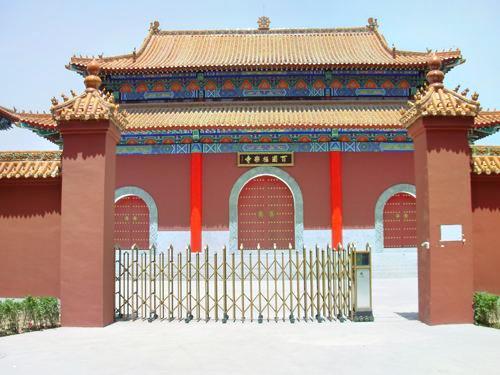 百國極樂寺