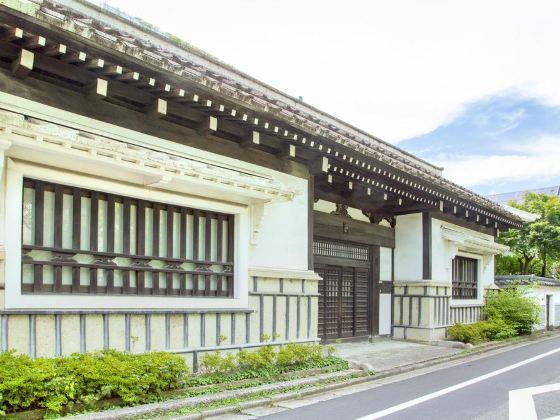 大阪日本民藝館
