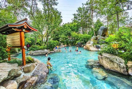 Wuyi Hotspring Resort