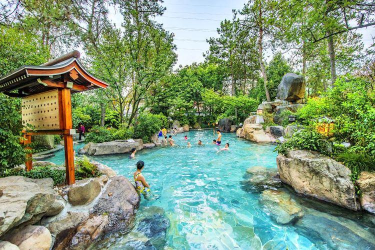 Wuyi Hotspring Resort