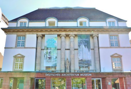 德國建築博物館