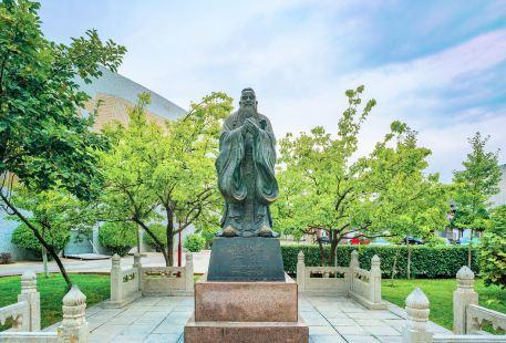 The Confucian Six Arts City