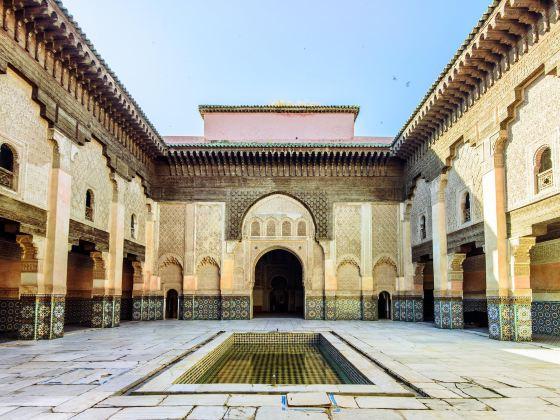 Mosque of Ben Youssef
