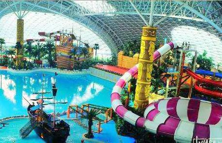 Hai World Water Amusement Park