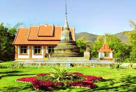 Mengle Cultural Park