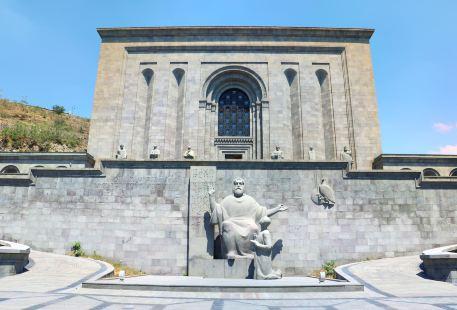 National Matenadaran of Armenia