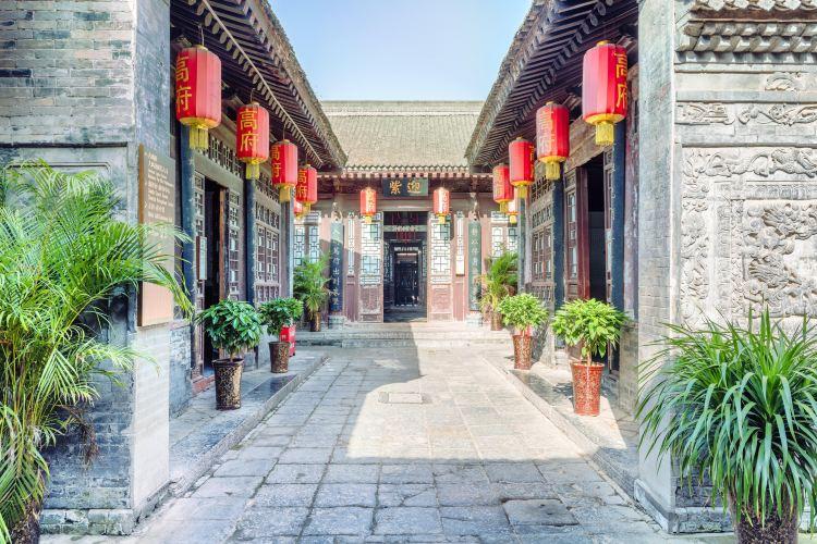 Gaojia Courtyard