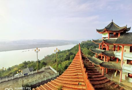 Longjiao Mountain