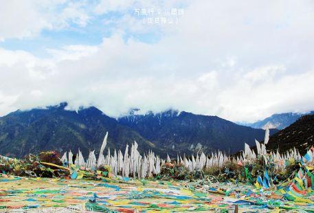 比日神山生態景區