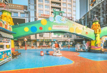 Bailang Mingzhu Menghuan Amusement Park