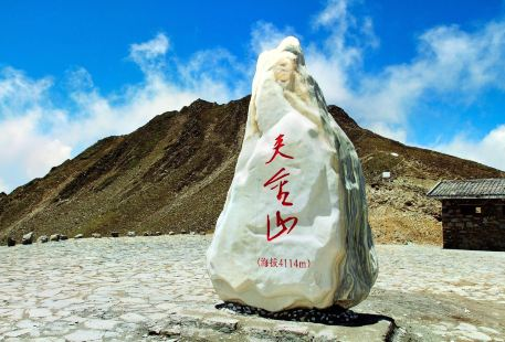 Jiajin Mountain