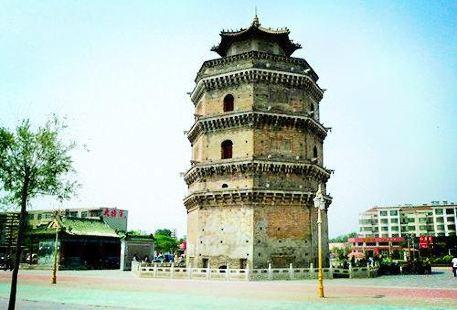 Tang Tower